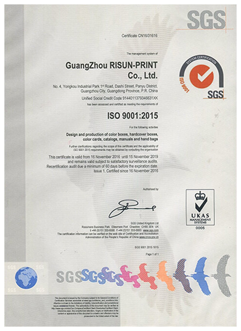 SGS certification ISO9001